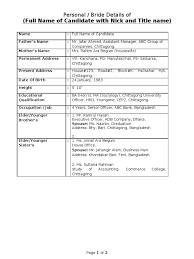 marriage biodata doc word formate resume .