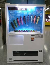 Vending Machines Suppliers Hong Kong Magnificent Umbrella Vending Machine VanyuFuji Vending Machine