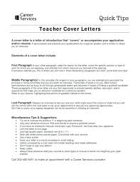 Cover Letter Sample Teacher Classy Teacher Resume And Cover Letter Sample Professional Resume