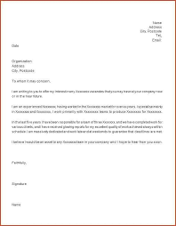 Business Letter Template To Whom It May Concern Professional