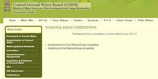 cgwb water issues third national essay competition