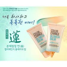 welcos color change bb spf25 pa 0 คน