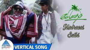 Alli Arjuna Tamil Movie Songs | Sollayo Solaikili Video Song | Manoj |  Richa Pallod