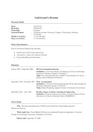 Sample Resume For Teacher Assistant Teacher S Aide Or Assistant