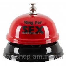<b>Звонок Ring for Sex</b>, цена 130 грн., купить Луцьк — Prom.ua (ID ...