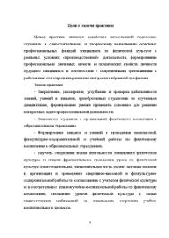 Отчет по преддипломной практике на примере Казанского  Отчёт по практике Отчет по преддипломной практике на примере Казанского автотранспортного техникума 4