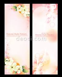 2 x banners designed pink red romantic illustrator template eps Wedding Banner Patterns search this x banner wedding christian wedding banner patterns