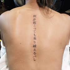 Spine Tattoos Quotes Fascinating 48 Tattoo Quotes Witty And Wise ‹� TattooZZa