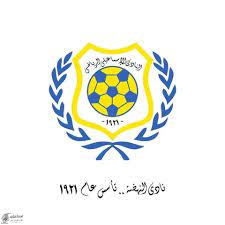 "Ismaily Online | مئوية الدراويش | ""بالجهود الذاتية"" - لن ينسى التاريخ اسماء  المُساهمين في إنشاء النادي الاسماعيلي"