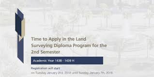 time to apply in the land surveying diploma program for the nd  land surveying diploma program