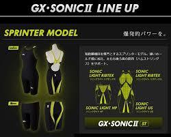 Mizuno Gx Sonic 3 Size Chart Sports Shop Heart Mizuno Mens Half Spats Gx Sonic