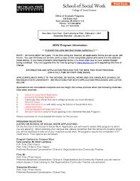 admissions essay help vcu graduate admissions essay help vcu