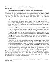 second hand smoking persuasive essay essays on persuasive essay on second hand