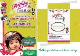 Invitation Cards Template Free Download Birthday Invitation Card Design Psd Template Free Downloads Cover