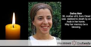 Image result for shimon peres coined sacrifices for peace