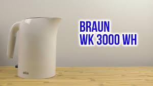 Распаковка <b>BRAUN WK 3000</b> WH - YouTube