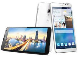 Huawei Ascend Mate 2 4G Price Philippines | Priceprice.com