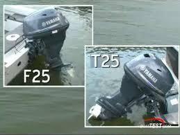 yamaha 25 hp outboard. yamaha f25 25 hp outboard