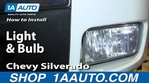 2008 Chevrolet Silverado Fog Light Bulbs How To Replace Fog Lights And Bulbs 07 15 Chevy Silverado