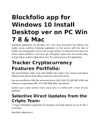 Blockfolio For Pc Laptop Windows 7 8 10 Mac By Paul