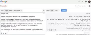 Google translate English to Arabic: Is it Good at it?