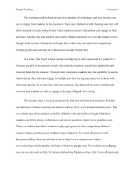 essay my knowledge leisure time activity