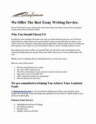 essay about arranged marriages young age