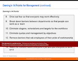 quality management philosophies quotations powerpoint