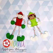 Candy Cane Applique Design Elf Candy Cane Holder Set Candy Cane Elf Christmas Elf