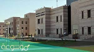 المفوضية جلد ثقب جامعة تبوك البوابة الالكترونية - guillotinpoilvet.com