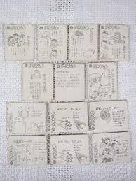 昭和レトロドラえもん 裏にひみつ道具が描かれたカード 13枚おまけ付録