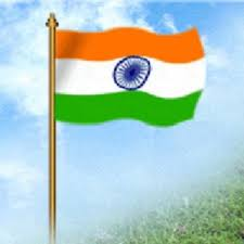 our national flag t ga english essay for kids