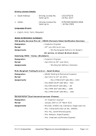 Awesome Resume Driving License Contemporary - Simple resume Office .