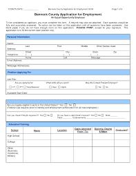 job application form kmart online cover letter sample for a resume job application form kmart online kmart application apply online for your local area job application form