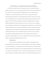 organizational culture essay corporate culture effect on  organizational cultural influences and its impact on behavior aonees