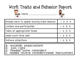 Individual Behavior Chart Freebies Behavior Sheet