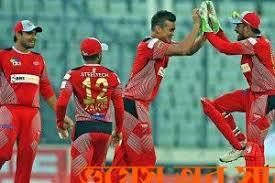 Image result for বোলিং তাণ্ডবে বিপিএলে