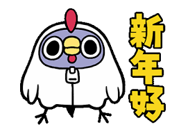Small Picture LINE Official Stickers Mentoris Chinese New Year Example with
