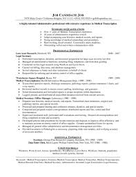 Entry Level Resume No Experience Medicalanscriptionist Sample Resume No Experience Format For 75