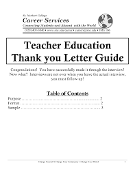 Letter Teacher Thank You Images