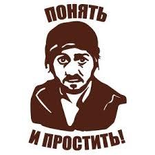 Трое сотрудников Закарпатской таможни задержаны на крупной взятке - Цензор.НЕТ 3904