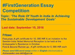 pravah purohit winner of the firstgeneration essay competition  fg indien
