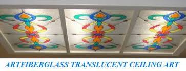 Decorative Fluorescent Ceiling Light Lens Art Diffusers ...