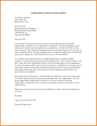 Actuarial Analyst Cover Letter College Paper Sample