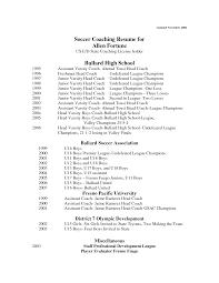 head baseball coaching resume s coach lewesmr sample resume sle resume of coach