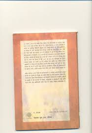 bhagat singh study chaman lal ghadar party hero kartar singh sarabha ghadar party hero kartar singh sarabha