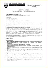 Plain Text Resume Sample Resume Sample Plain Text Resume Inside Exciting Printable Image