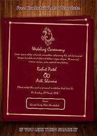 Wedding Kankotri Design Free Kankotri Vector Template Wedding Templates Templates