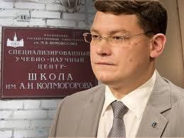 Публикации Вольное сетевое сообщество Диссернет  Комиссия Минобрнауки нашла массовые фальсификации с диссертациями в том числе плагиат у главы