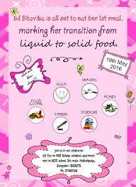 Format Invitation Card First Rice Invitation Annaprashan Invitation Designs